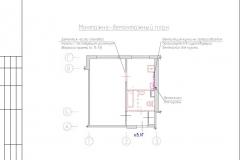 СК-Кифа: План демонтажный Серия II-49
