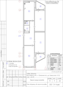 Перепланировка квартиры (Усиление дверного проема)