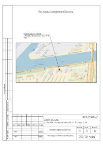 СК-Кифа: Проект перепланировки Серия И-155