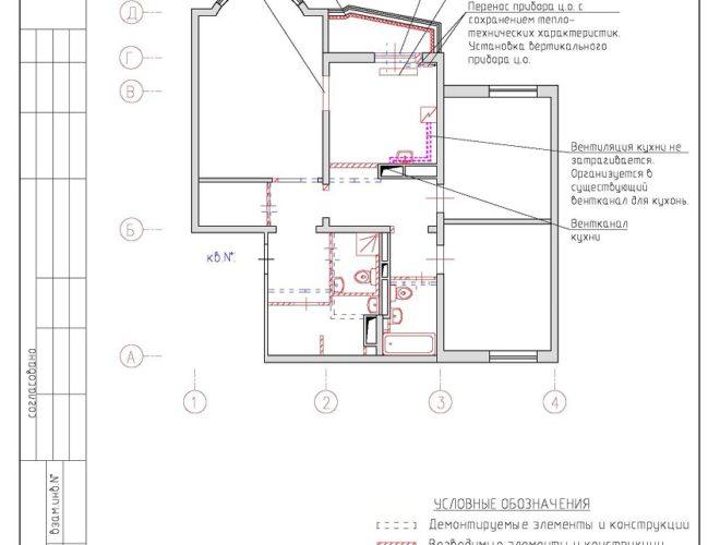 Проект перепланировки Серия И-155