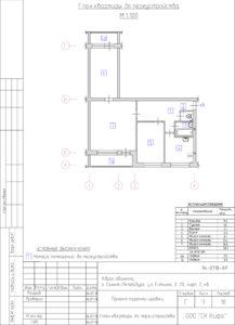 Проект перепланировки квартиры в панельном доме серии 1ЛГ-504Д