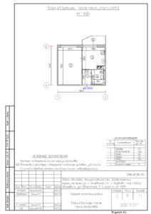 План квартиры после переустройства